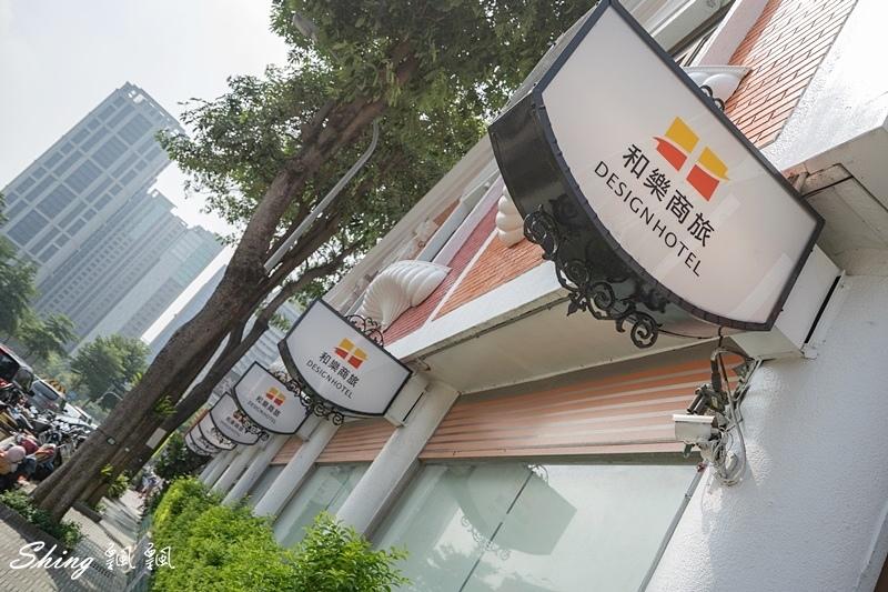 台中和樂商旅DESIGN HOTEL 05.jpg