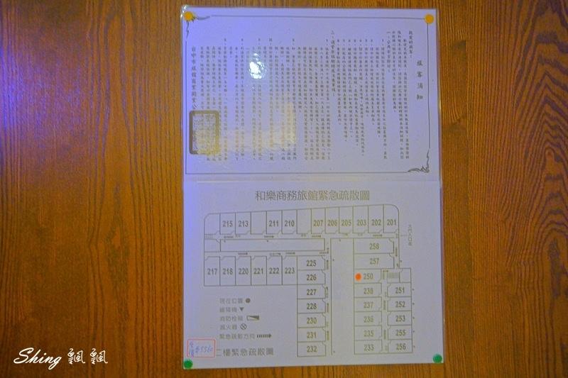 台中和樂商旅DESIGN HOTEL 13.JPG