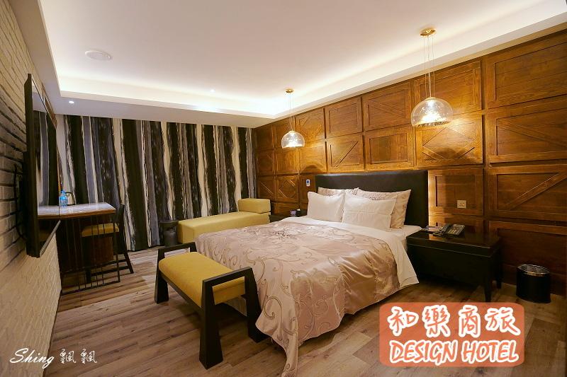 台中和樂商旅DESIGN HOTEL 01.JPG