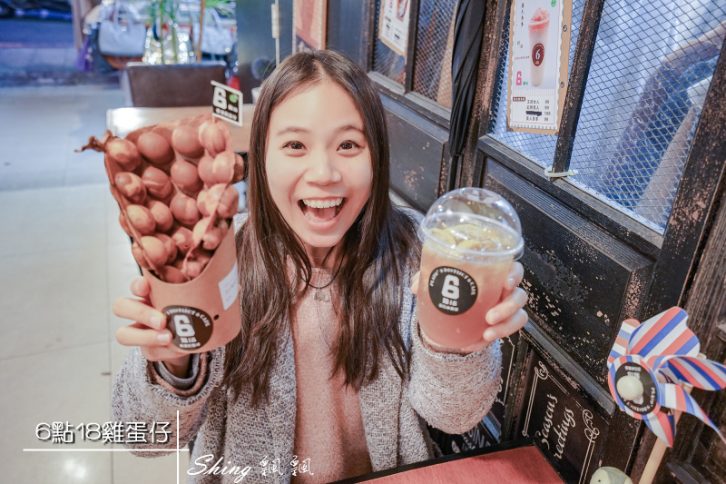 台北東區6點18雞蛋仔首圖.jpg