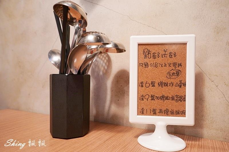 內湖美食川老爺鍋物45.JPG