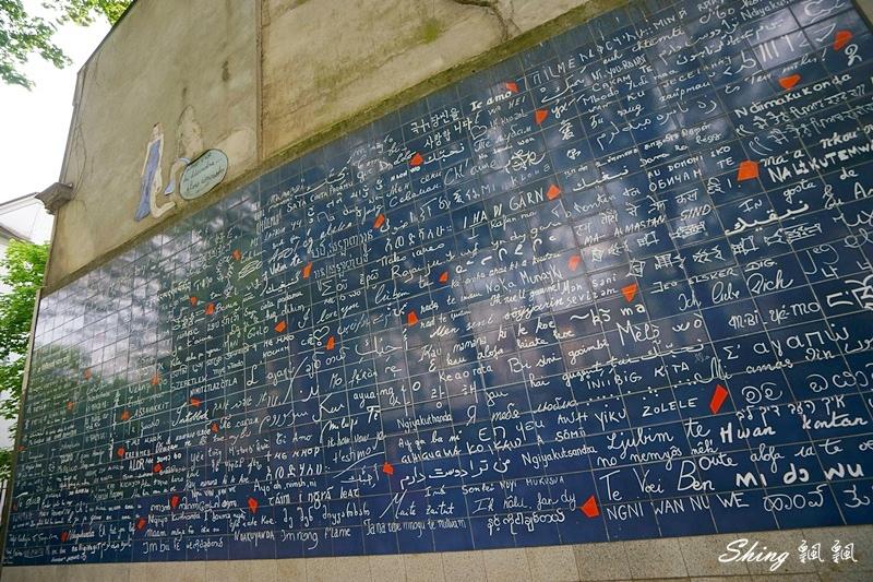 法國巴黎旅遊景點-蒙馬特愛牆Le mur des je t%5Caime 09.JPG