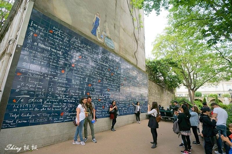 法國巴黎旅遊景點-蒙馬特愛牆Le mur des je t%5Caime 11.JPG