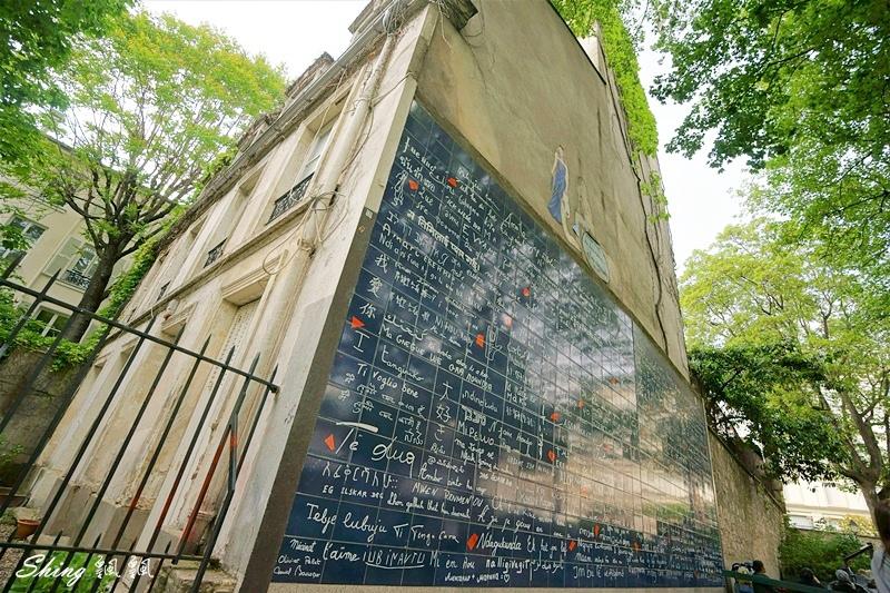 法國巴黎旅遊景點-蒙馬特愛牆Le mur des je t%5Caime 07.JPG
