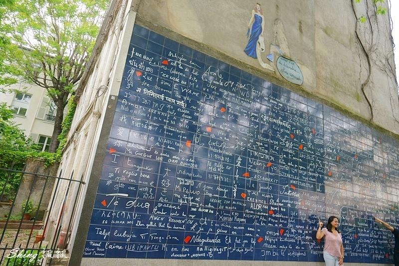 法國巴黎旅遊景點-蒙馬特愛牆Le mur des je t%5Caime 14.JPG