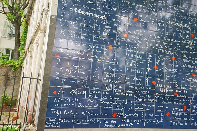 法國巴黎旅遊景點-蒙馬特愛牆Le mur des je t%5Caime 17.JPG
