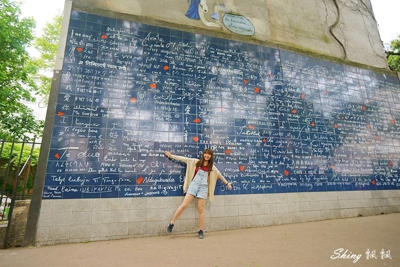 法國巴黎旅遊景點-蒙馬特愛牆Le mur des je t%5Caime 22.JPG