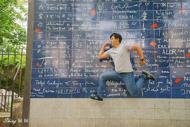 法國巴黎旅遊景點-蒙馬特愛牆Le mur des je t%5Caime 23.JPG