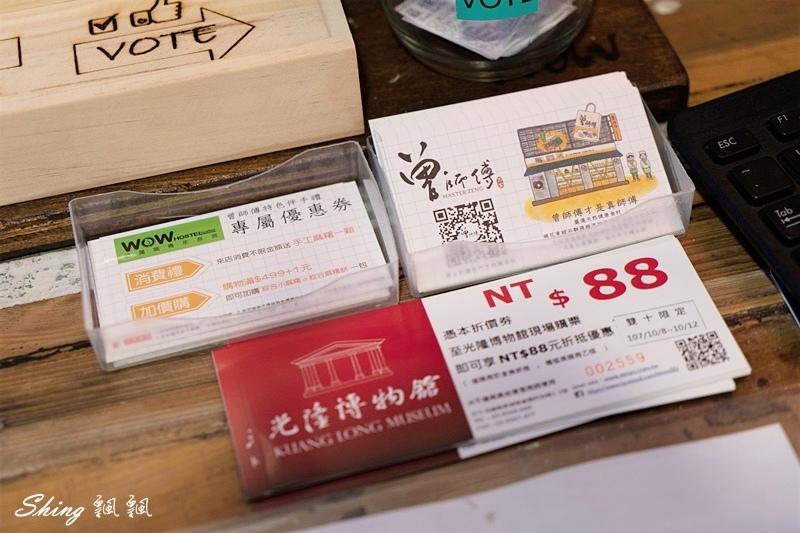 花蓮洄瀾窩國際青年旅舍 50.jpg