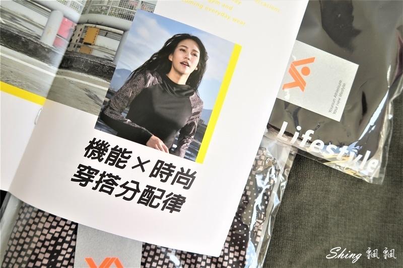 宜而爽運動套裝 05.JPG