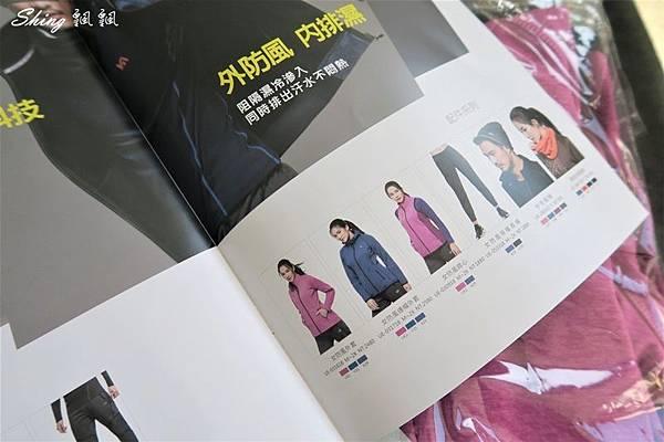 宜而爽運動套裝 07.JPG