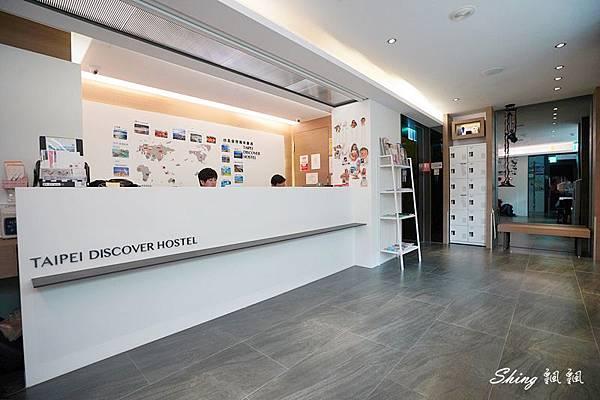 台北發現青旅膠囊旅店 03.JPG