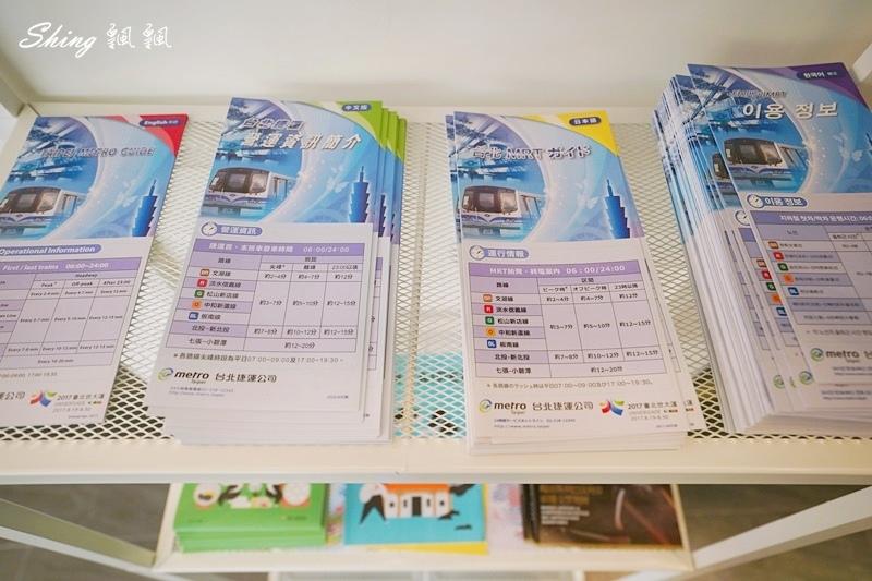 台北發現青旅膠囊旅店 09.JPG