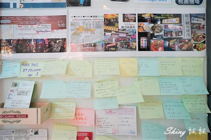 台北發現青旅膠囊旅店 11.JPG