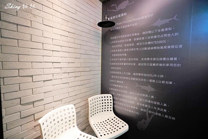 台北發現青旅膠囊旅店 28.JPG