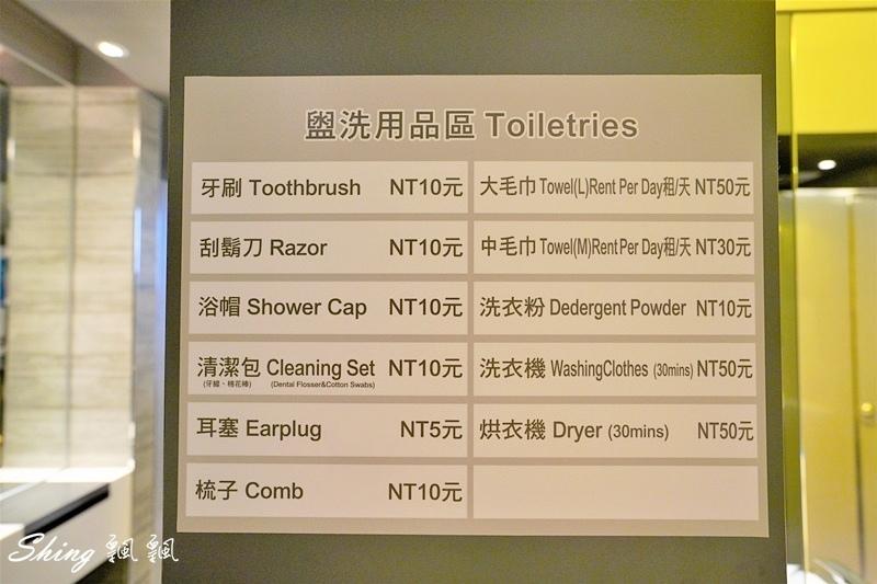 台北發現青旅膠囊旅店 31.JPG