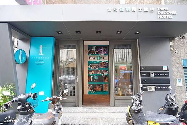 台北發現青旅膠囊旅店 61.JPG
