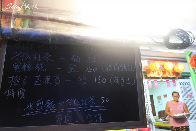 小琉球美食萌妹水煎餃 05.JPG