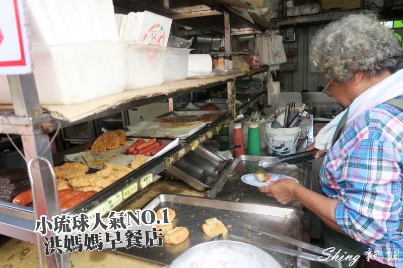 小琉球早餐洪媽媽早餐店 01.JPG