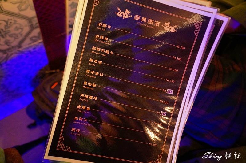 Myth-Dragon 台中夜店餐酒館 08.JPG