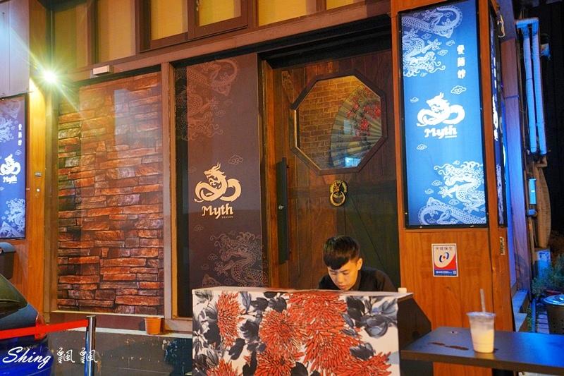 Myth-Dragon 台中夜店餐酒館 77.JPG