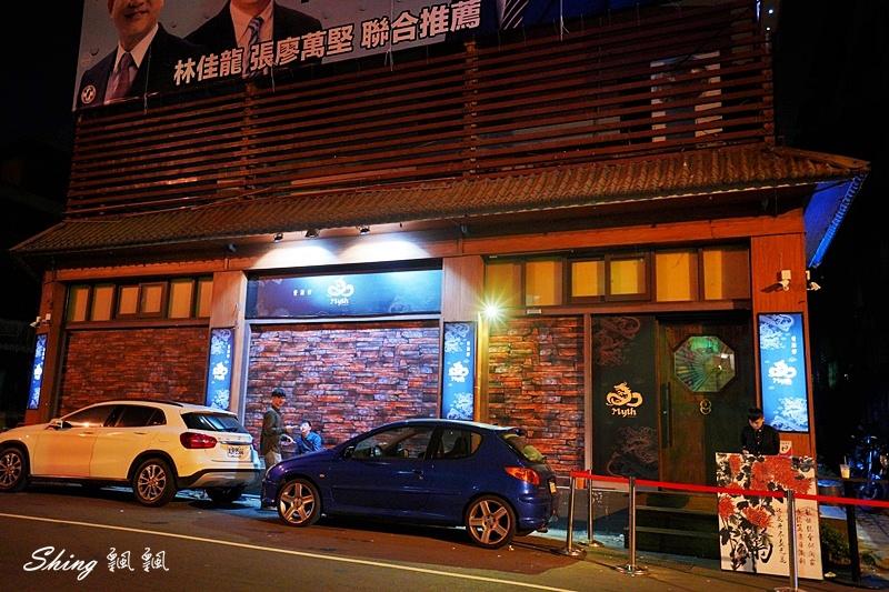 Myth-Dragon 台中夜店餐酒館 78.JPG