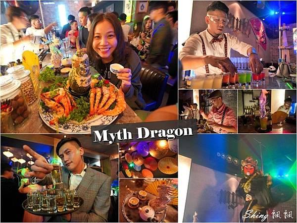 Myth-Dragon 台中夜店餐酒館 01.jpg