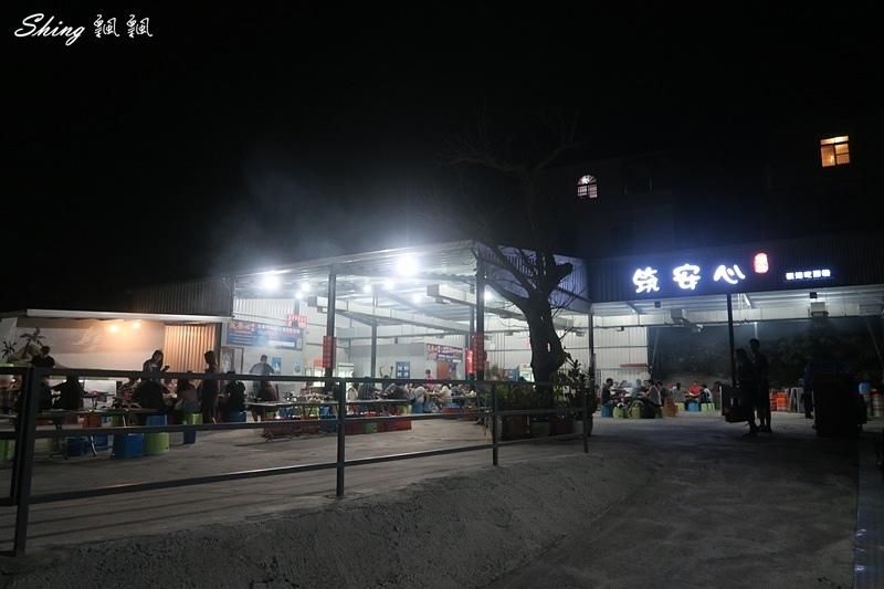 小琉球築安心燒烤-海鮮吃到飽推薦 03.JPG