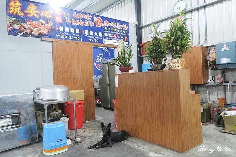 小琉球築安心燒烤-海鮮吃到飽推薦 37.JPG