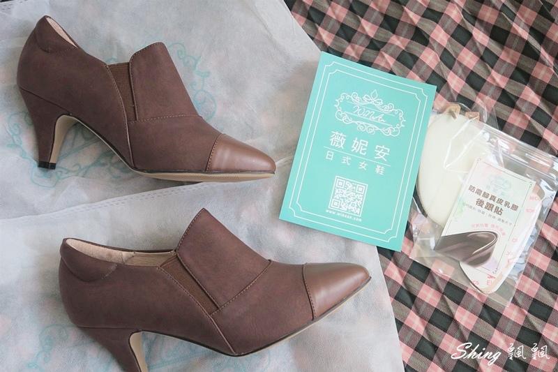 薇妮安網路訂製女鞋 06.JPG