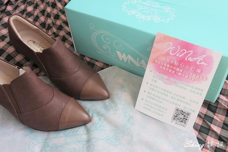 薇妮安網路訂製女鞋 09.JPG