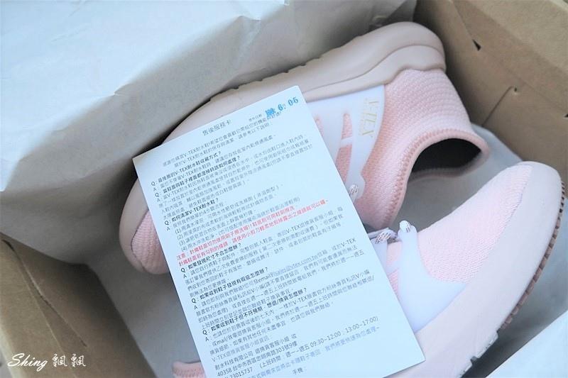 防水防滑鞋-VTEX台灣防水鞋品牌推薦 03.JPG