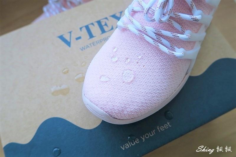 防水防滑鞋-VTEX台灣防水鞋品牌推薦 20.JPG