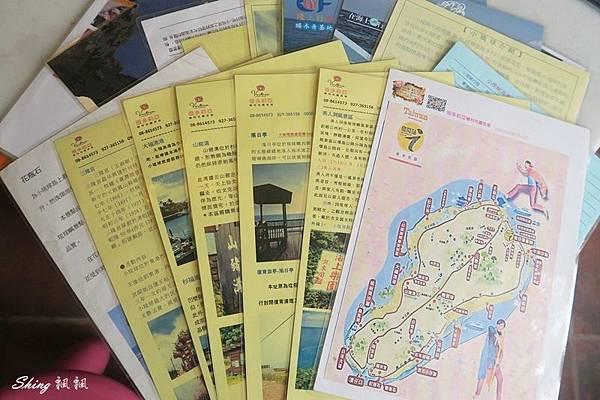 小琉球薇多莉亞民宿-小琉球住宿推薦 10.JPG