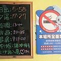 小琉球薇多莉亞民宿-小琉球住宿推薦 29.JPG