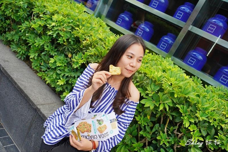 自然主意-米其林蘇打餅10.JPG