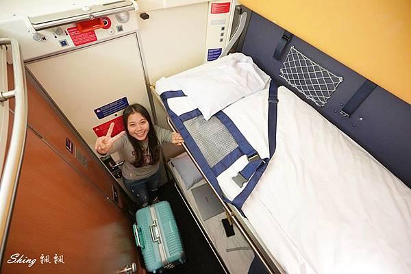瑞士火車票Eurail Pass-瑞士旅遊必買優惠票劵,歐洲31國交通優惠 68.JPG