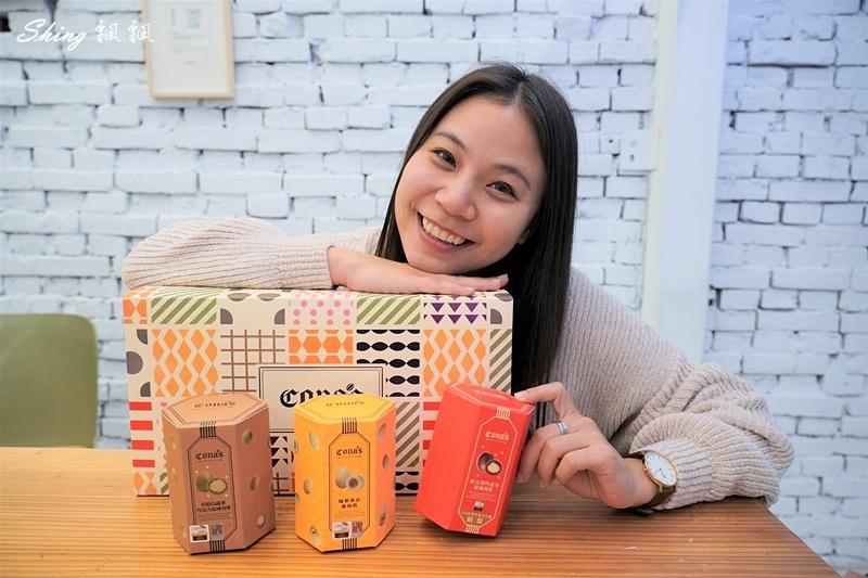 台灣好吃巧克力推薦-妮娜巧克力Cona%5Cs Chocolate 07.JPG