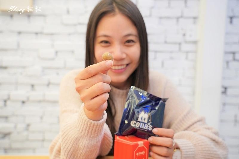 台灣好吃巧克力推薦-妮娜巧克力Cona%5Cs Chocolate 16.JPG