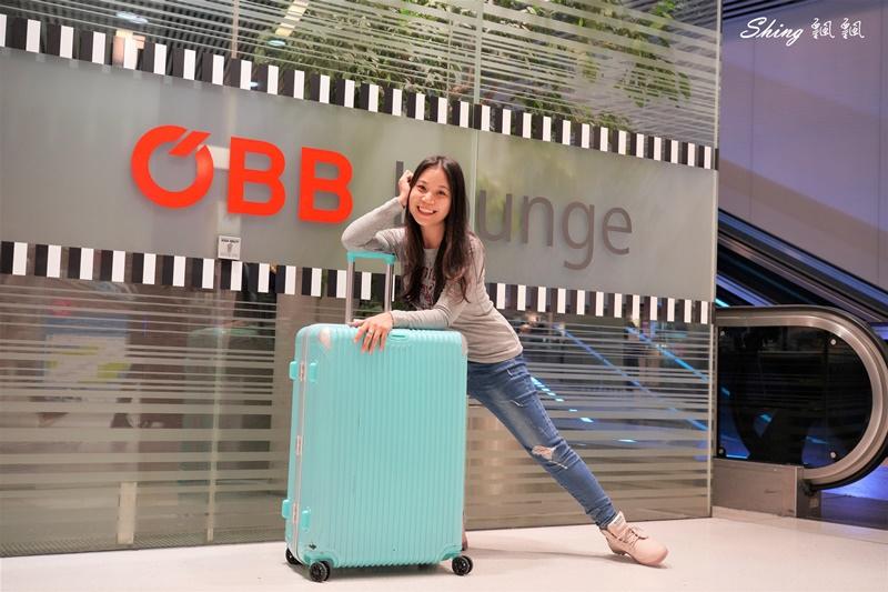 薩爾茲堡ÖBB Lounge歐洲火車站貴賓室-歐洲火車通行證頭等艙免費 03.JPG