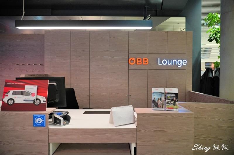 薩爾茲堡ÖBB Lounge歐洲火車站貴賓室-歐洲火車通行證頭等艙免費 04.JPG