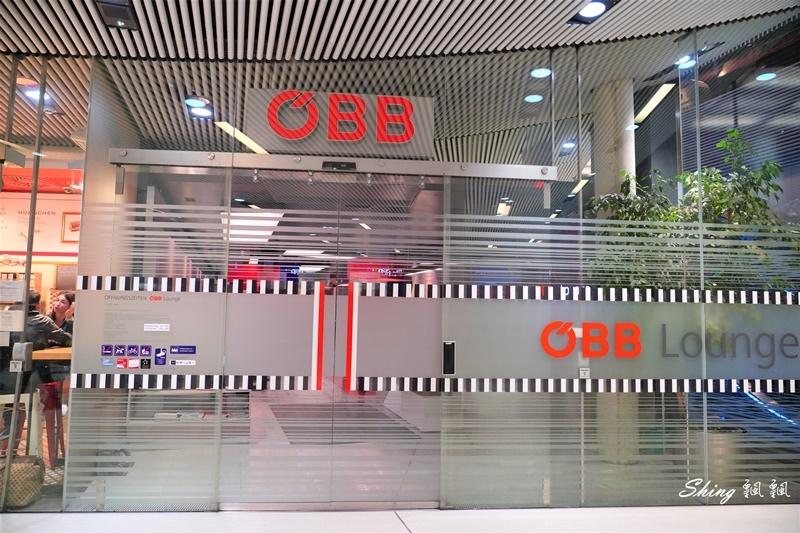 薩爾茲堡ÖBB Lounge歐洲火車站貴賓室-歐洲火車通行證頭等艙免費 02.JPG