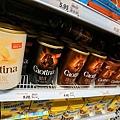 瑞士超市coop必買伴手禮及必吃瑞士巧克力19.JPG