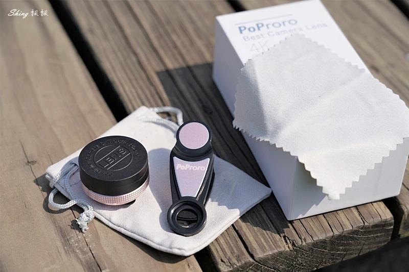 PoProro單眼級手機鏡頭評價實測比較-嗶丁選物手機鏡頭推薦 06.JPG