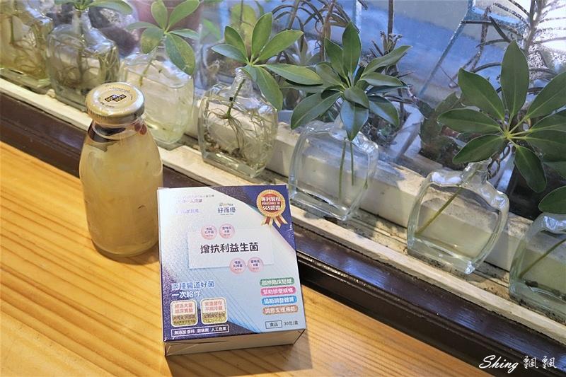 益生菌推薦品牌-BioPlus好而優增抗利粉狀益生菌 06.JPG
