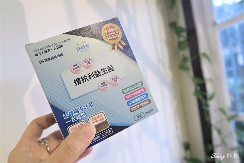 益生菌推薦品牌-BioPlus好而優增抗利粉狀益生菌 22.JPG