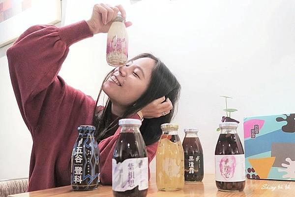 健康伴手禮推薦-谷溜谷溜幸福養生飲品 05.JPG