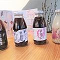 健康伴手禮推薦-谷溜谷溜幸福養生飲品 15.JPG