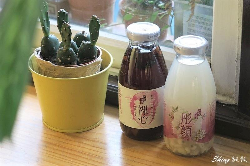 健康伴手禮推薦-谷溜谷溜幸福養生飲品 18.JPG
