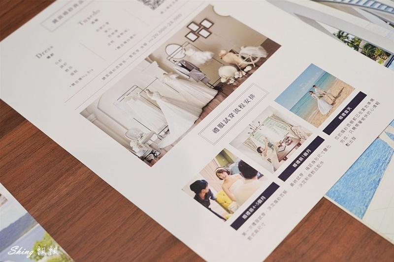 艾洛詩海外婚禮-海外婚禮推薦 18.JPG